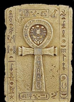 cruz-egipcia